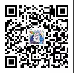 微信图片_20191207180310.jpg